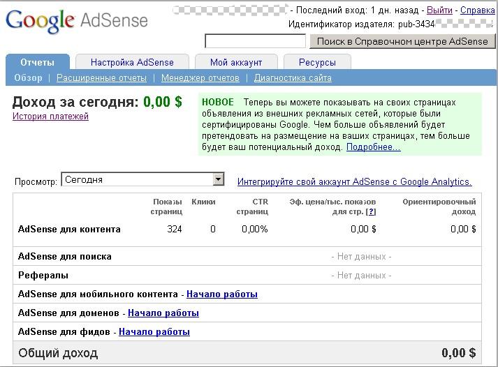 Заработок в интернете размещение рекламы